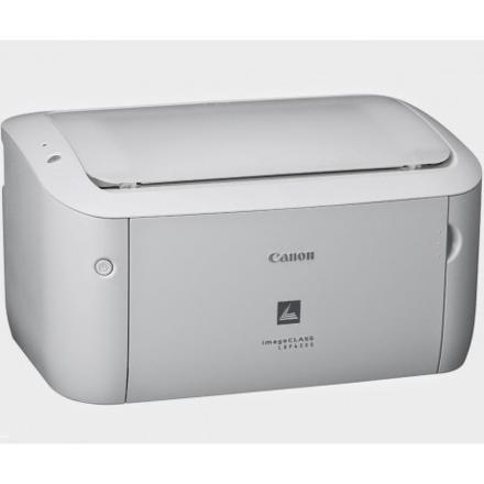 canon imprimante laser