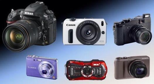 comparateur d appareil photo