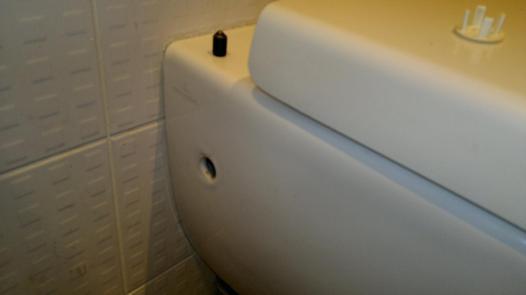 demontage wc suspendu