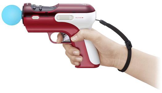 pistolet vr ps4