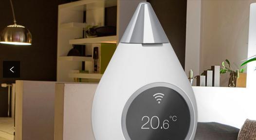 thermometre maison interieur