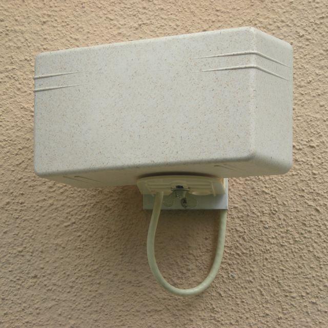 antenne tnt exterieure discrete
