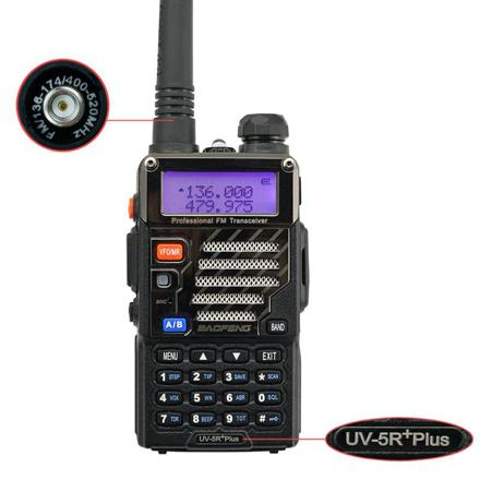 baofeng uv5r plus