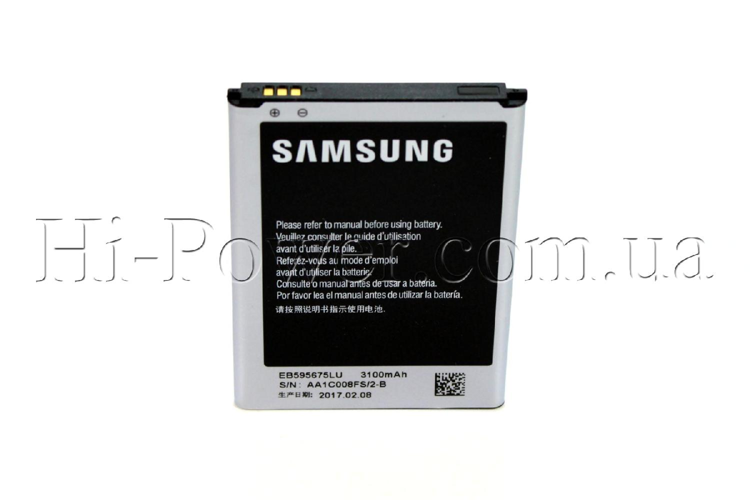 batterie samsung galaxy note 2 gt-n7105