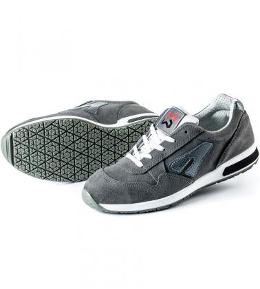 chaussure de securite nike