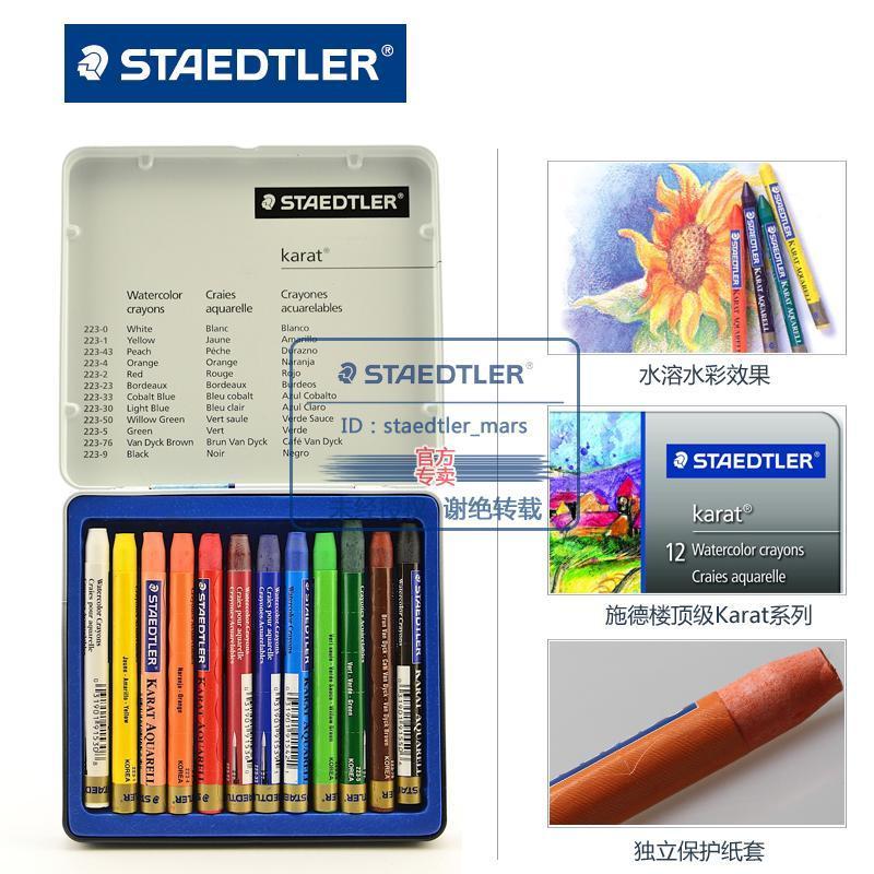 crayon staedtler