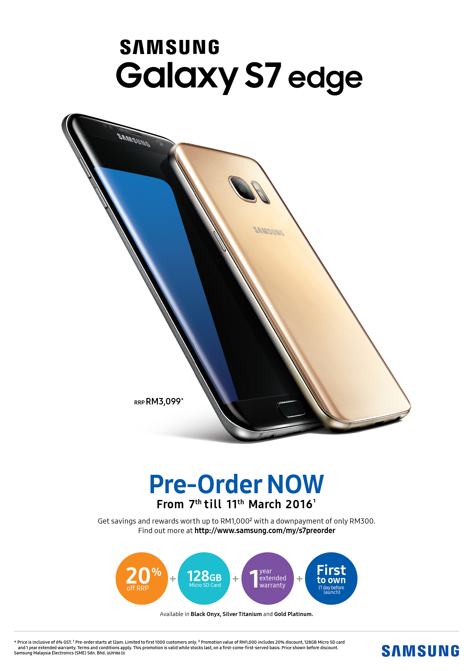 galaxy s7 edge promotion