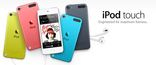 ipod touch promo