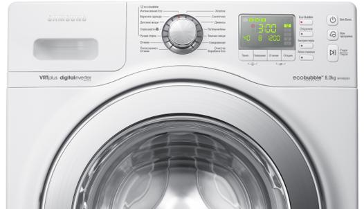 machine a laver rapport qualité prix