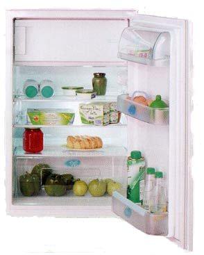 petit réfrigérateur silencieux