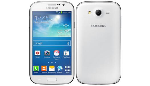 prix du samsung galaxy core plus